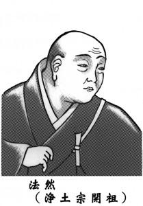 浄土宗のお盆